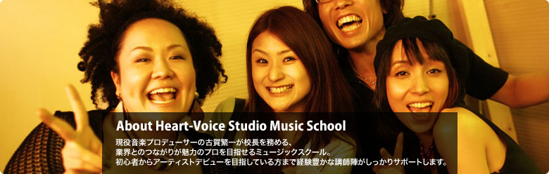 Heart-Voice STUDIO MUSIC SCHOOL